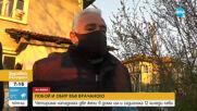 Деца пребили и ограбили двете жени във Врачанско