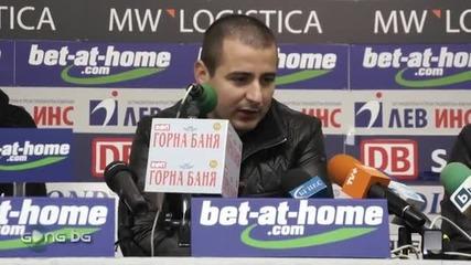 Янис Зику: Тръгвам за Румъния, засега съм в Цска / 30.11.2011 /