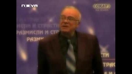 Юлиян Вучков - Пародия!! Великата ебавка :D Много яко!