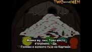 South Park С02 Е17 + Субтитри