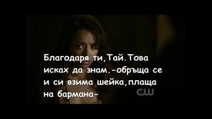 Memories of Damon-2 episode!