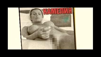 +18 Камелия с Порно снимки в интернет