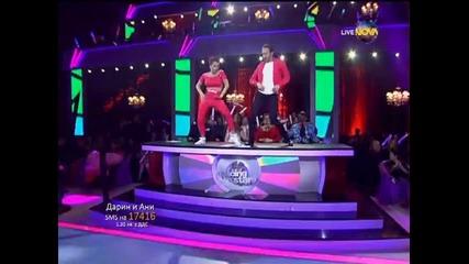 Dancing Stars - Дарин и Ани елиминации (10.04.2014г.)