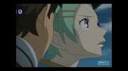 Eureka Seven - How To Save A Life