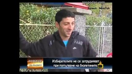 Смях! Ето как гласуват ромите - Господари на Ефира