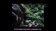 Нежна Гръцка Балада *2011* [превод] Събуждам се до теб / Mixalis Emirlis - Ksupnao sto plai sou