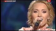 Аида Николайчук - Руски романс