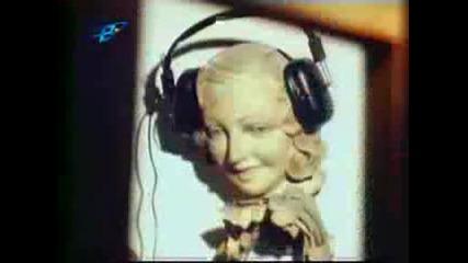 Edna Velika Bg Pesen