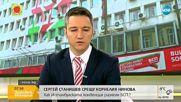 Вигенин: ПЕС не е Коминтерн, БСП има право на различно мнение