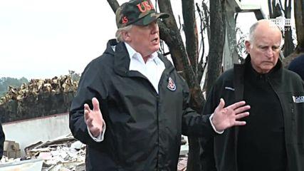 САЩ: Тръмп - Опустошително е да се види, казва президентът за пожарите
