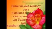 1 Благовестие - Бургас