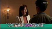 Бг субс! Royal Family / Кралско семейство (2011) Епизод 17 Част 3/3