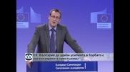 ЕК: България да удвои усилията в борбата с престъпността