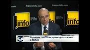 Франция: НАТО не прави достатъчно в Либия