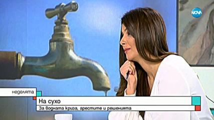 Росен Плевнелиев: Нено Димов не е единственият отговорен