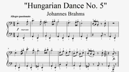"""""""Johannes Brahms - Hungarian Dance No.5"""" - Piano sheet music (by Tatiana Hyusein)"""