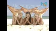 Историята На Момичетата От H2o