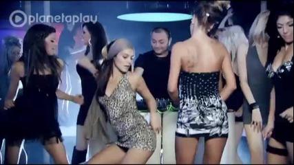 Бони - Яко парти