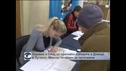 Украйна и САЩ не признаха изборите в Донецк и Луганск, Москва ги призна за легитимни