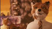 1) Фантастичният мистър Фокс - Бг Аудио - анимация (2009) Fantastic Mr. Fox - Stop Motion Movie hd