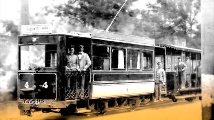 5 минути София - Трамваите на София
