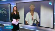 Новините на NOVA (25.10.2021 - централна емисия)