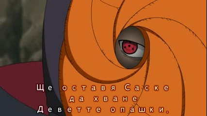Високо Качество Naruto Shippuuden   Sage   216 [ Bg Sub ] Hq