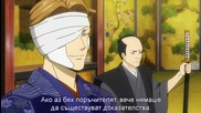 [easternspirit] Gintama S3 Е43