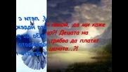 Спомнете си тази песничка... Scorpions - White dove ~~ Превод