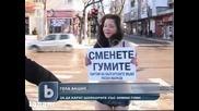 Голо момиче агитира шофьори във Варна