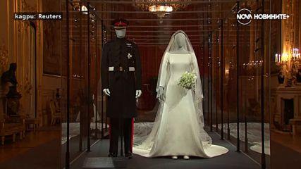 Сватбеното облекло на Хари и Меган и фабрика за сладолед с рекорд