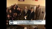 В Косово започнаха преговори за съставяне на коалиционно правителство