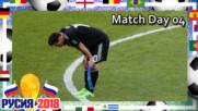Коментари на последните мачове от Световното по футбол