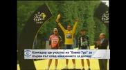 """Контадор ще участва на """"Енеко Тур"""" за първи път след наказанието за допинг"""