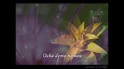 Красиви Японски Цветя