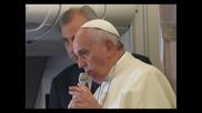 Папата: Не е нужно да се множим като зайци