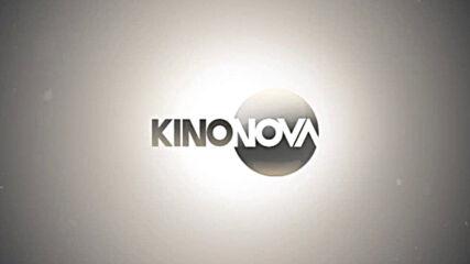"""""""Пеперудата"""" на 9 ноември, понеделник от 21.00 ч. по KINO NOVA"""