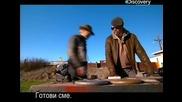 Ловци на митове - Изстрелян Куршум срещу пуснат куршум - с Бг превод