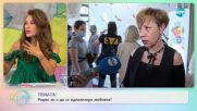 """Лазара Златарева - недостатъците правя хората до нас различни - """"На кафе"""" (23.06.2021)"""