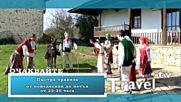 Travel TV - Гледайте - Поредица - Пъстра трапеза от звуци/ Watch - Folklore