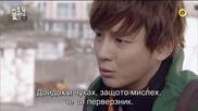 Бг субс! Flower Boy Next Door / Моят красив съсед (2013) Епизод 2 Част 2/3