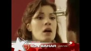 Любов назаем Son bahar Истинска история за живота