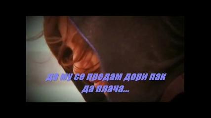 Човекът за мен - Харис Алексиу (превод)