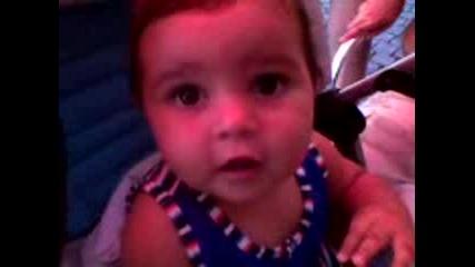 Сладко Бебе