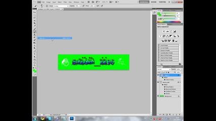 Как да си направите готин коледен банер с Photoshop [hq]