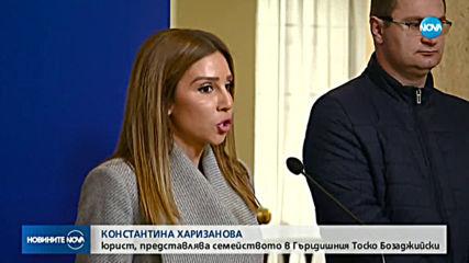 Борисов иска законодателни промени, свързани с престъпленията, извършвани от непълнолетни