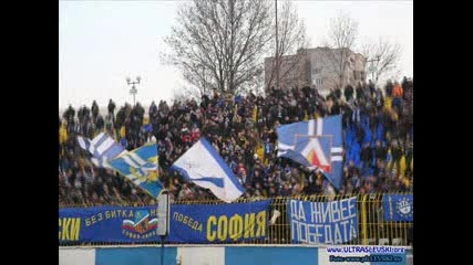 Bad Blue Boys Zagreb & Levski Ultras Sofia !