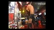 Kane - машинка с играчки