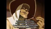 Naruto - Епизод 207 - Bg Sub