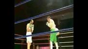 Asen Vasilev vs Oisin Fagan